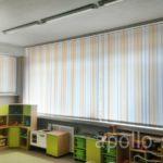 фото вертикальные жалюзи в детский сад аполло-жалюзи 2