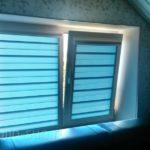 фото рулонные шторы зебра жалюзи аполло