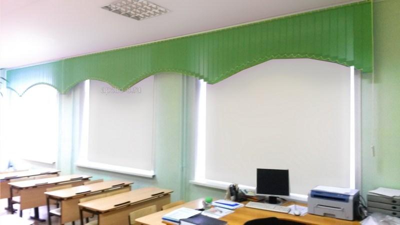 рулонные шторы блэкаут аполло самара в школе