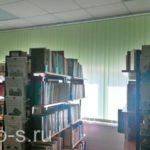 жалюзи в библиотеку