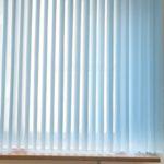 вертикальные пластиковые жаюзи и шторы Самара Аполло