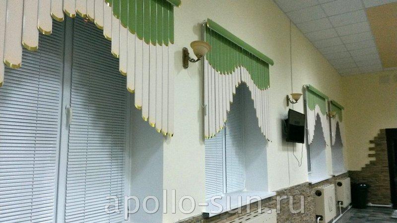 мультифактурные вертикальные жалюзи самара аполло