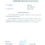 отзыв о жалюзи аполло завода электрощит